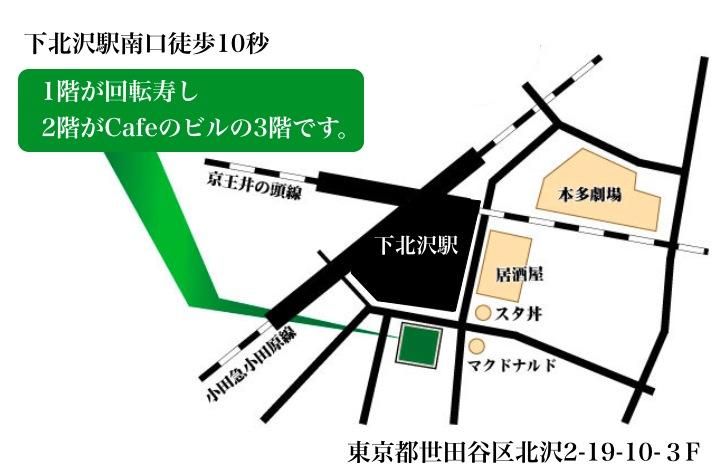 toride-map