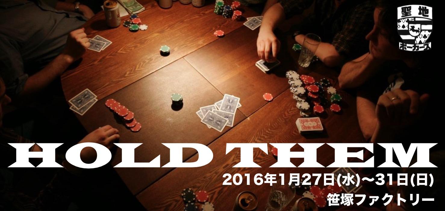 poker−them2